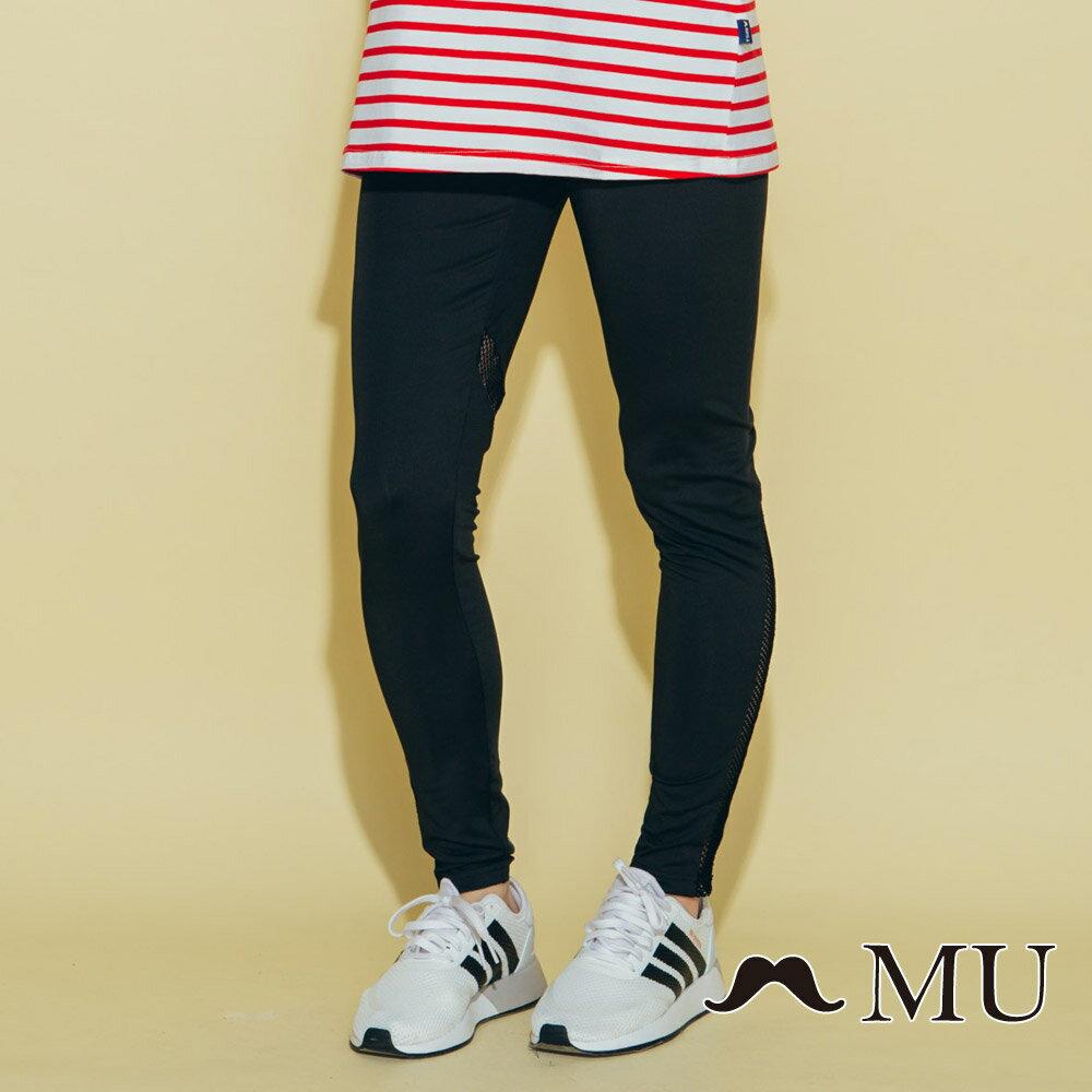 【MU】特色網布拼接內搭褲(2色)8325361 5