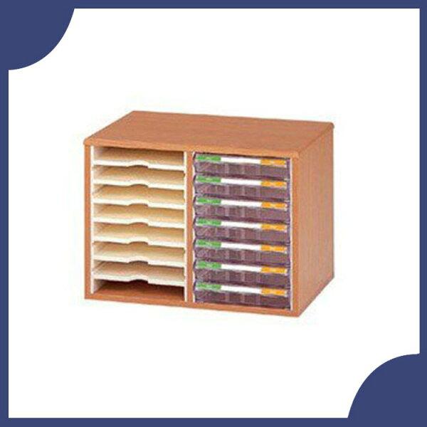 『商款熱銷款』【辦公家具】A4-7207PH木質公文櫃雙排文件櫃櫃子檔案收納