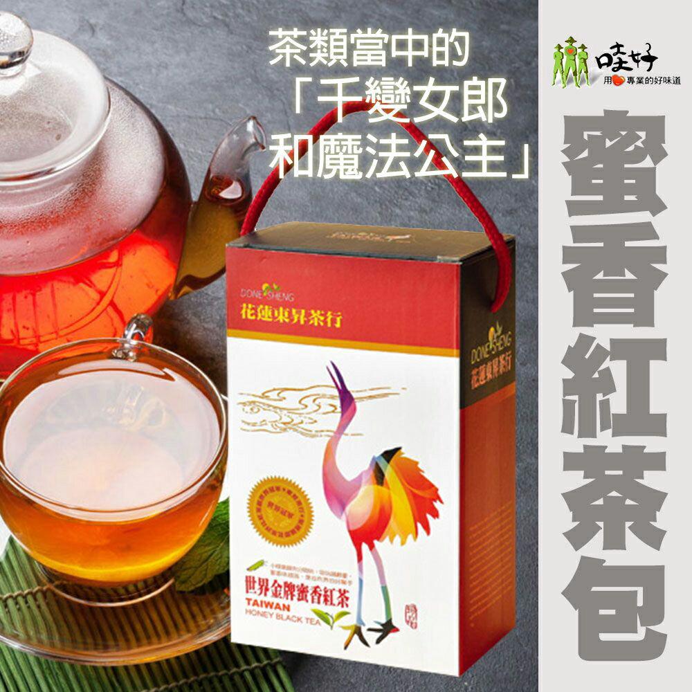 【哇好米】東昇茶行-瑞穗蜜香紅茶包-4g-入 30入-盒(1盒組)