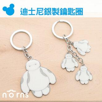 NORNS 【迪士尼銀製鑰匙圈-大杯麵單獨 小杯麵組】Disney 鑰匙圈 吊飾 禮物 裝飾 雜貨