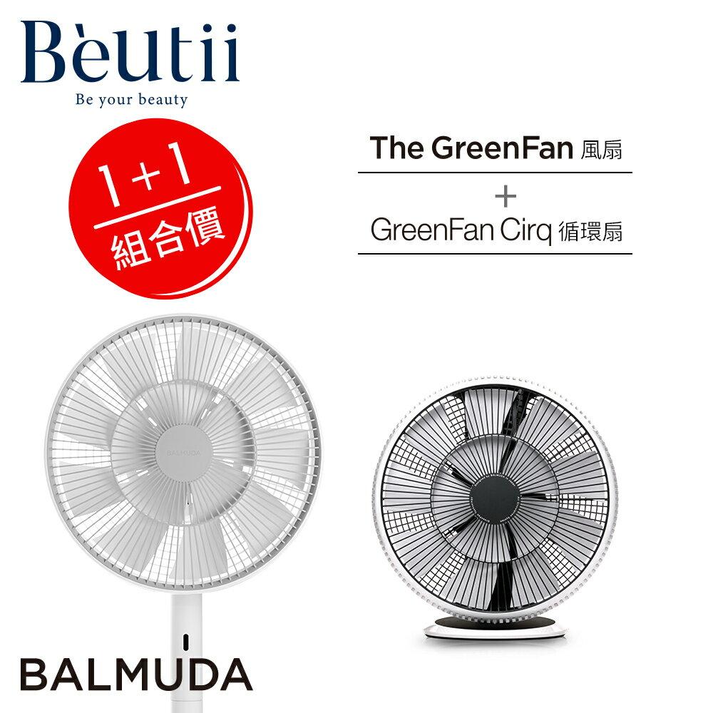 BALMUDA The GreenFan 風扇 + GreenFan Cirq循環扇 0
