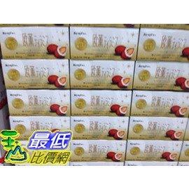 ^~ 至12 25 如果沒搶到鄭重道歉^~ 健司 歐薰提拉米蘇杏仁豆巧克力 550公克 ^
