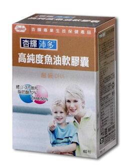 杏輝沛多魚油軟膠囊 原-高純度魚油軟膠囊60粒 公司貨中文標 PG美妝