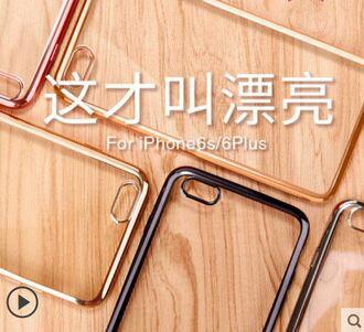 蘋果iPhone66Splus5.5吋锐舞透明硅胶防摔黑軟殼