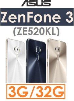 ASUS ZenFone3 ZE520KL 3G/32G 雙卡5.2吋全頻LTE 智慧機金色款