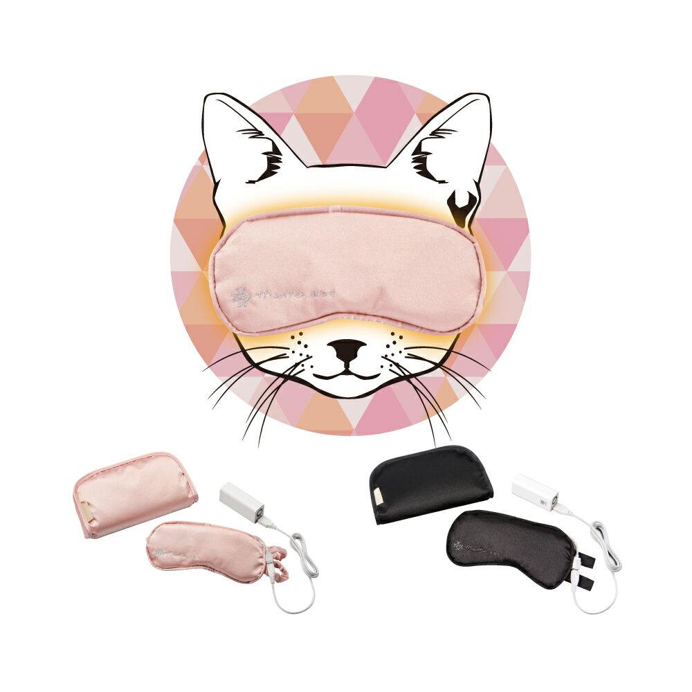 日本LOURDES充電式貓咪熱敷眼罩AX-KX511(二色)