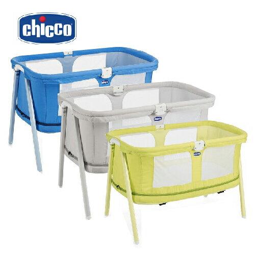 義大利【Chicco】Lullago Zip可攜式兩段嬰兒床(遊戲床)-優雅淺灰/萊姆翠綠/寧靜靛藍