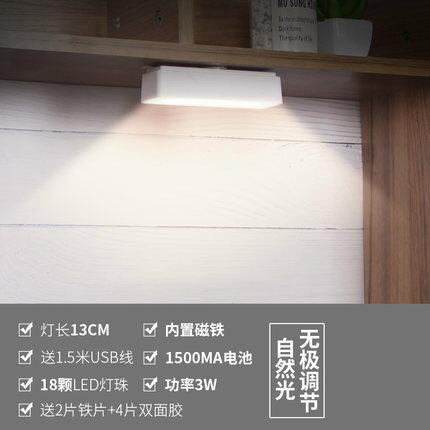 酷斃燈 酷斃燈LED台燈USB充電小學生宿舍神器寢室床上閱讀磁鐵吸附小夜燈『TZ2514』