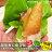 當【阿雪真甕雞】遇上奶油萵苣~超值爽口組合包★內容物小盒阿雪420g±5%加上奶油萵苣50g±5%。特別導入日本三菱樹脂アグリドリーム株式会社技術,打造出純淨無汙染日照型水耕栽培植物工場。 0