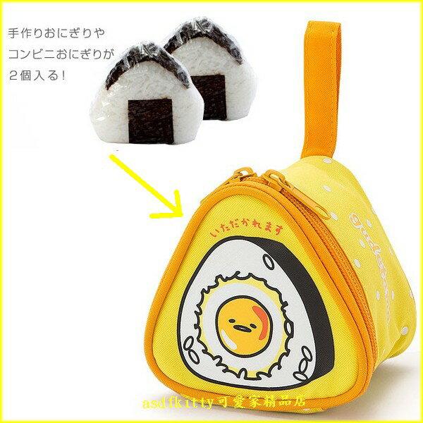 asdfkitty可愛家☆蛋黃哥 三角飯糰提袋-鋁箔內裡保冷-可當零食提袋.野餐便當袋-日本正版商品