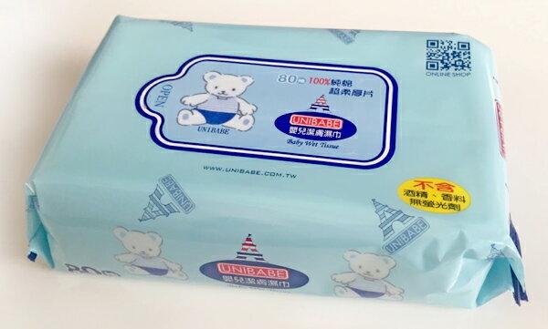 UNIBABE 嬰兒潔膚濕巾 80抽24包/箱