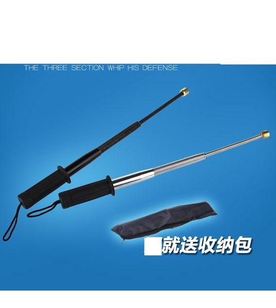 輕量款 伸縮棍式三節防身棍 高強度PVC材質 防狼 便攜 防衛 防身 防竊 甩棒 自衛 居家安全