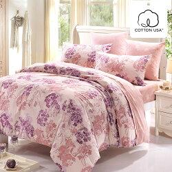 床包被套組 四件式雙人薄被套加大床包組/朵勒絲/美國棉授權品牌[鴻宇]台灣製1967
