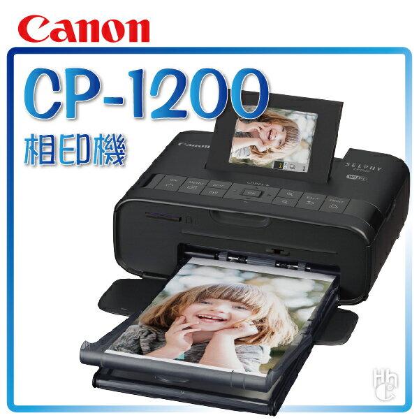 ?加贈5組獨家手創貼紙+54張相紙【和信嘉】Canon CP-1200 相印機(黑色) CP1200 相片印表機 印相機 公司貨 原廠保固一年