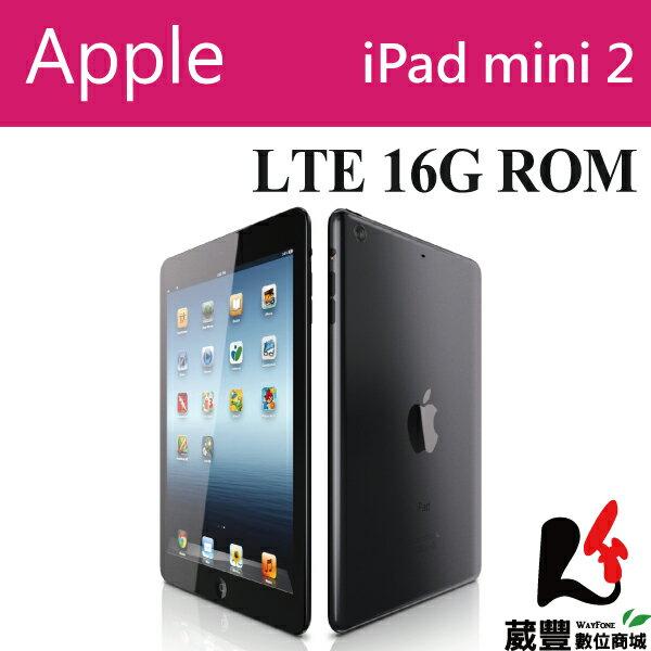 Apple iPad mini 2 4G LTE 16G 平板【葳豐數位商城】