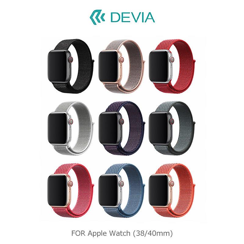 【愛瘋潮】99免運 DEVIA Apple Watch (38/40mm) 回環式運動表帶 環扣設計