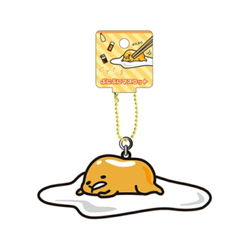 日本 三麗鷗 蛋黃哥 ぐでたま Gudetama NS0223-1 透明款 蛋黃哥 吊飾 /個