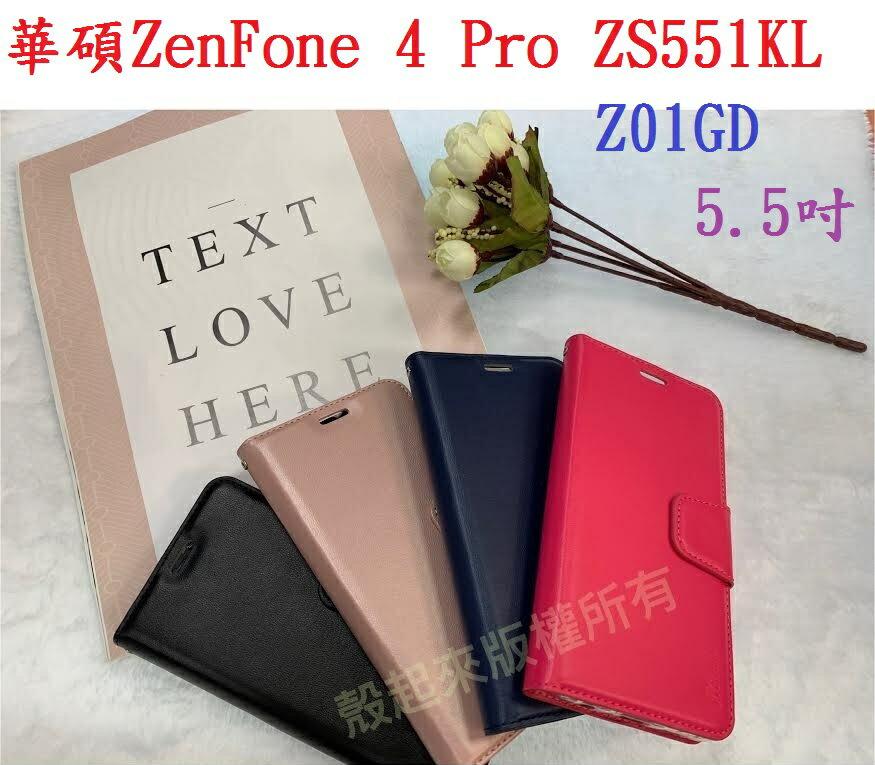 【小仿羊皮】華碩 ZenFone 4 Pro ZS551KL Z01GD 5.5吋 斜立支架皮套/側掀保護套