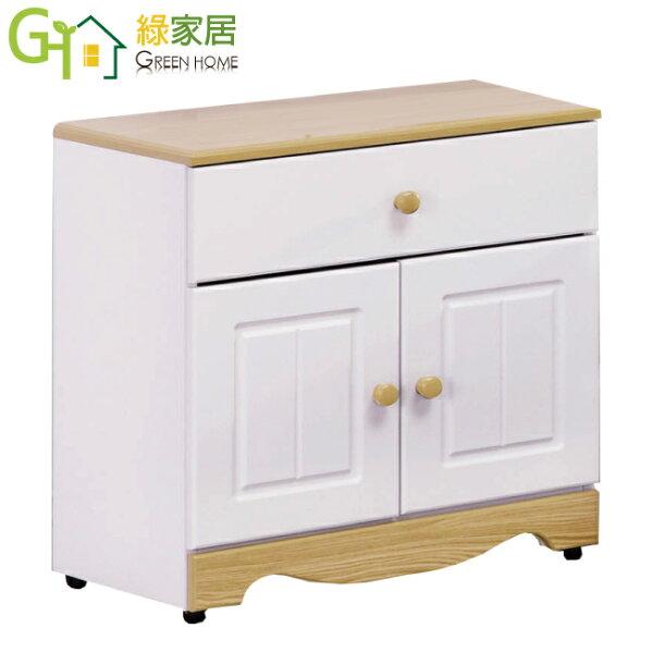 【綠家居】喬希亞時尚2尺木紋二門床頭櫃收納櫃