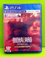 [刷卡價] PS4 惡靈古堡 7 生化危機 黃金版 繁體中文版 收錄全下載內容DLC