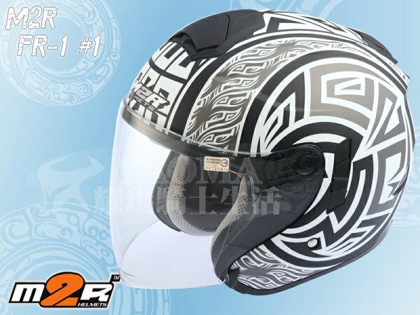 耀瑪騎士生活館:M2R安全帽|FR-1FR1#1阿茲特克消光黑銀【內置墨鏡.雙D扣具】『耀瑪騎士生活機車部品』