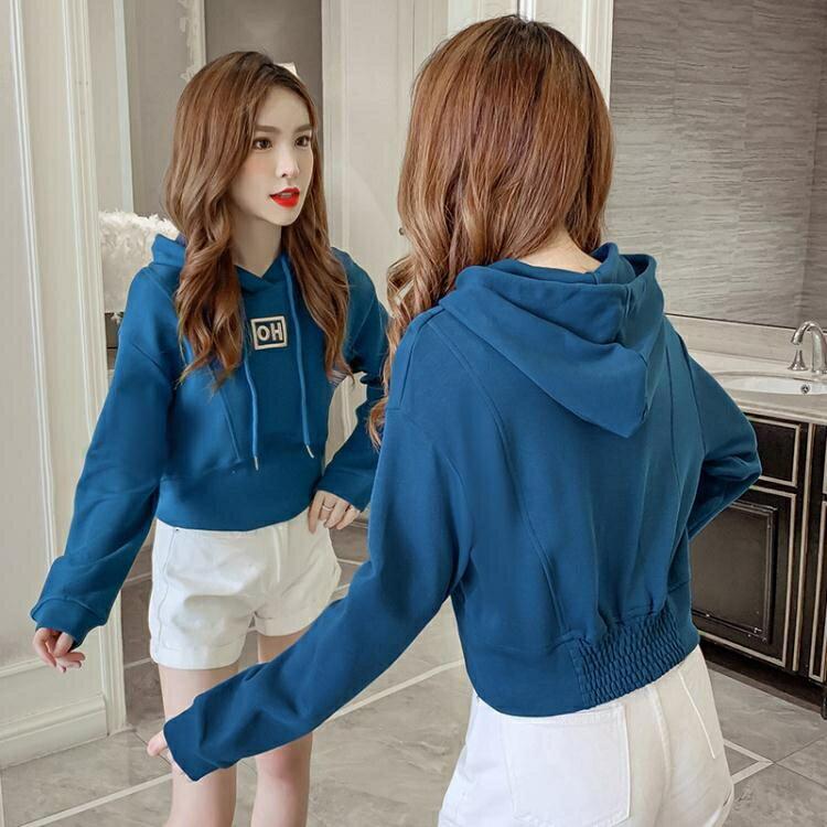短款衛衣 新款秋冬上衣時尚學生小個子休閒短款長袖收腰高腰連帽衛衣女