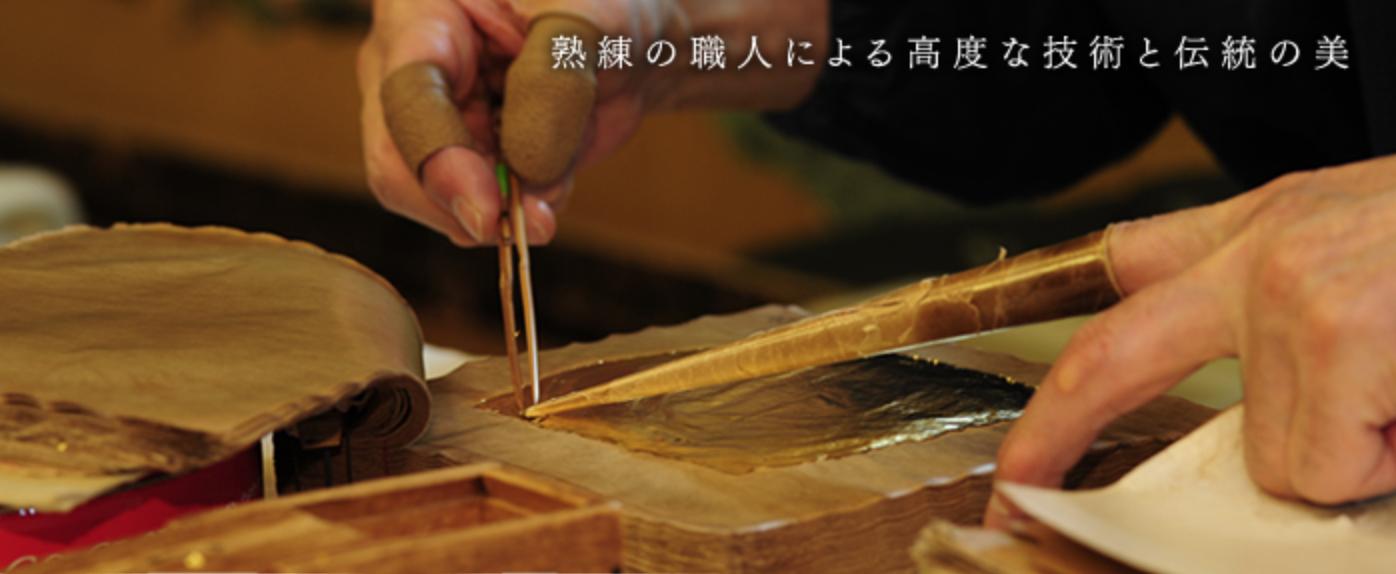 日本 金澤 金箔招財貓  3 號 日本百年老店直送 職人手作貼製 5