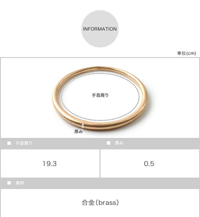 日本CREAM DOT  /  バングル ヴィンテージ メタル レディース ゴールド 金 シルバー 銀 シンプル 上品 ブランド アクセサリー プレゼント 大人 レディース 女性 大人 ジュエリー  /  qc0324  /  日本必買 日本樂天直送(1490) 9