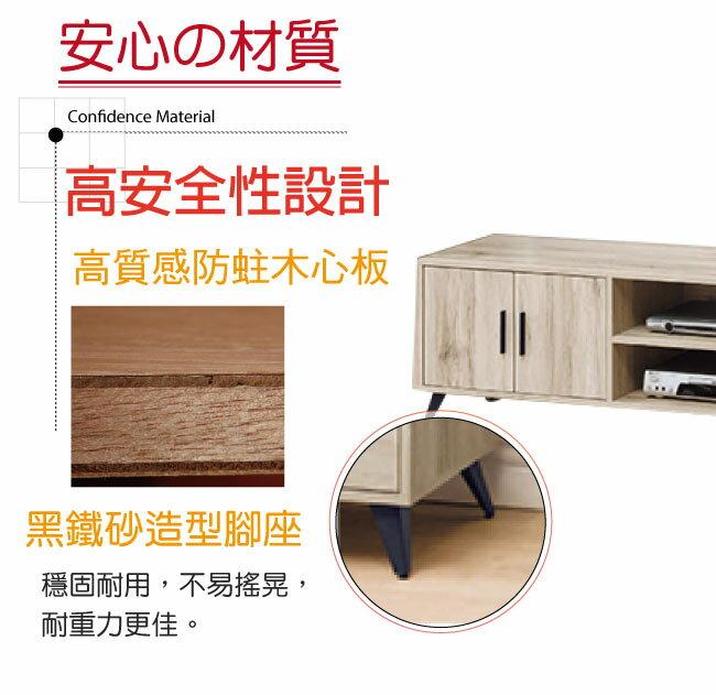 【綠家居】尼亞 時尚7尺木紋電視櫃/視聽櫃(二色可選)