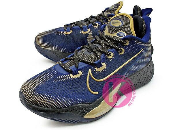 2020 REACT x 3 + ZOOM x 2 緩震科技結合 NIKE AIR ZOOM BB NXT EP 深藍金 籃球鞋 前掌 ZOOM AIR 氣墊 中底三層 REACT 緩震 奧運 (CK5708-400) 0820 1