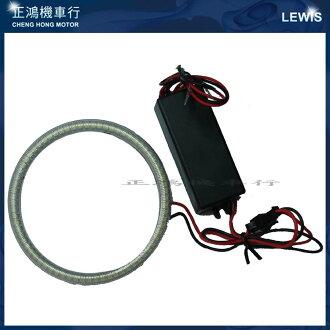 正鴻機車行 10CM SMD壓克力光圈 9CM SMD壓克力光圈 風扇燈 風扇外蓋燈