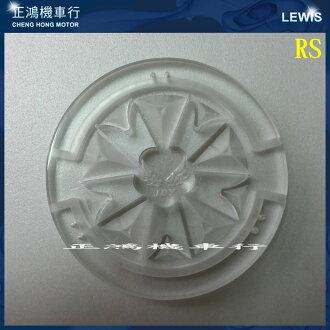 正鴻機車行 雷射雕刻LED風扇外蓋 CUXI