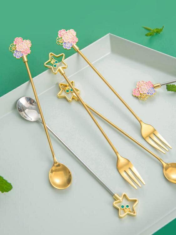 日式創意可愛不銹鋼勺叉咖啡勺子長柄攪拌勺吊墜ins甜品勺水果叉