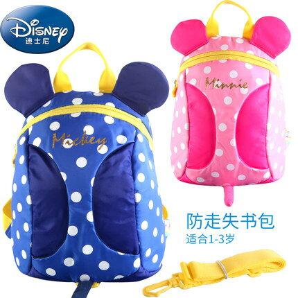 正版迪士尼幼兒園書包1-3-5歲女童雙肩包寶寶兒童米奇米妮防走失背包