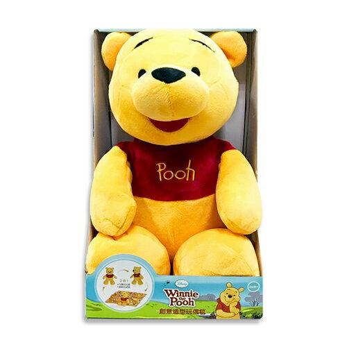 美國 Zoobies X Disney 迪士尼mini造型玩偶毯【mini Winnie the Pooh 迷你小熊維尼】★衛立兒生活館★