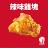 辣味雞塊 ★電子票券★即買即用★餐券【TKK頂呱呱】(百貨門市不適用) - 限時優惠好康折扣