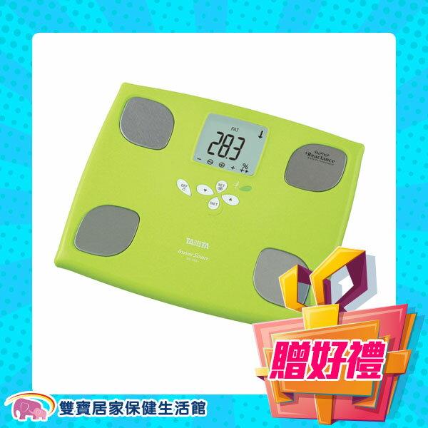【贈好禮 】塔尼達 體組成計 TANITA 塔尼達 體脂計(柑橘綠)BC-750