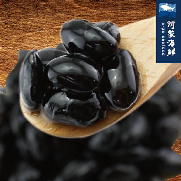 佃煮黑豆/蜜黑豆(200g/包)HACPP認證廠  丹波黑豆 冷盤小菜 黑豆 解凍即食 低酯 台灣產  快速出貨
