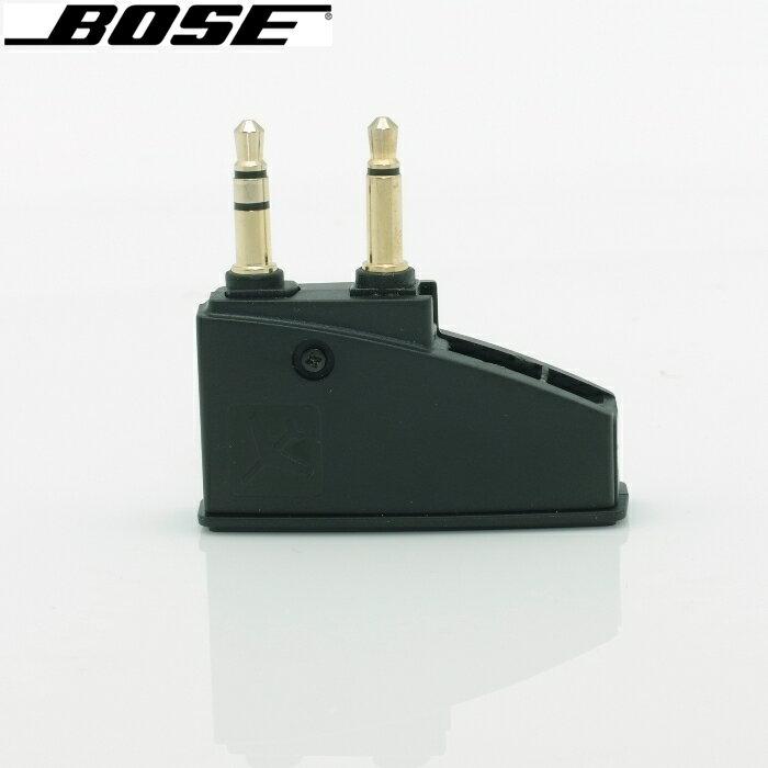 又敗家@Bose飛機耳機轉接座QuietComfort耳機航空適配器airline adapter航空器耳機轉換器轉換座飛機耳機轉接器飛行耳機轉接器3.5mm端子