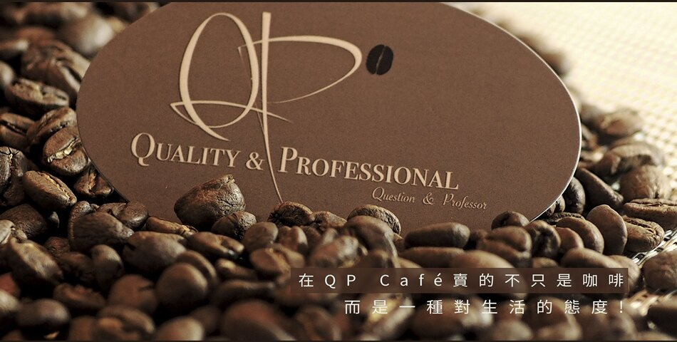 QP CAFE - 限時優惠好康折扣