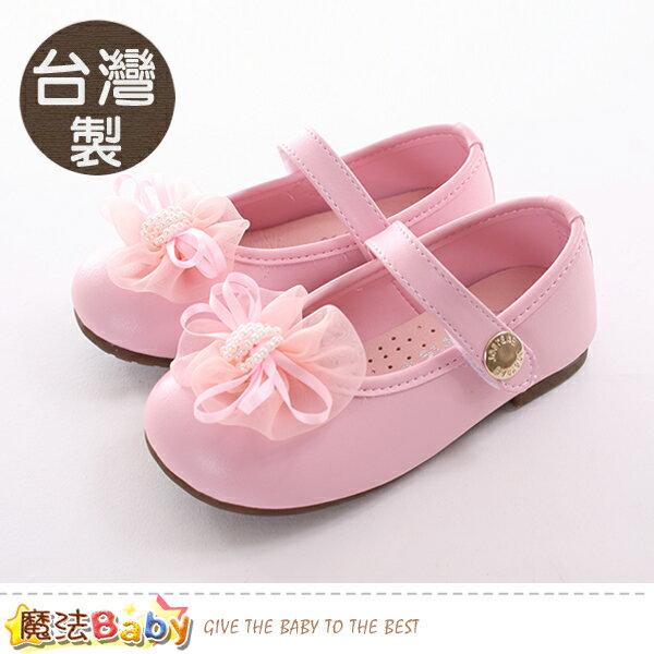女童鞋台灣製手工公主鞋魔法Baby~sk0382