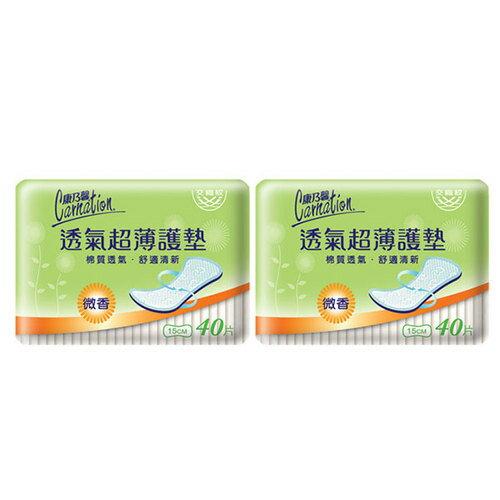 康乃馨 透氣超薄-護墊微香 15cm (40片x2包入)/組
