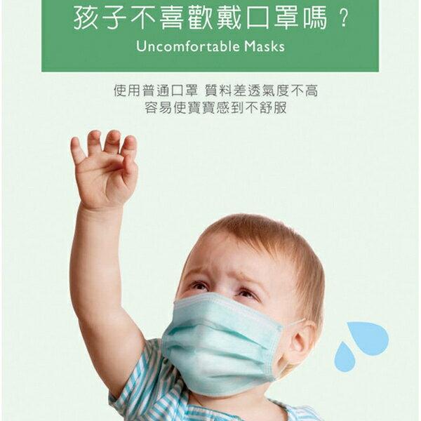 PUKU 藍色企鵝 防護安全口罩 (藍色 / 粉色) 兒童口罩 寶寶口罩 26501 5
