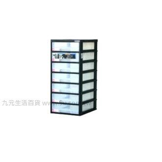【九元生活百貨】聯府 DC70 愛迪生七層櫃(附輪) 置物櫃 收納櫃