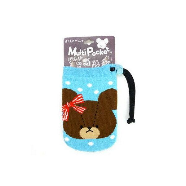 【真愛日本】15101100014 多功能毛襪收納袋-小熊藍 迪士尼 熊的學校 收納袋 化妝包 手機袋 收納用品