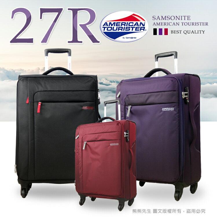 《熊熊先生》美國旅行者 American Tourister - 20吋27R 防潑水 可加大 行李箱|登機箱 海關鎖(送好禮)