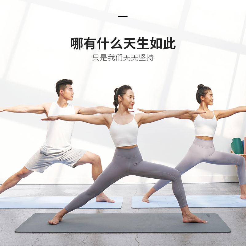 Keep瑜伽墊初學者加厚加寬加長防滑女舞