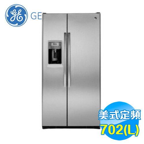 奇異 GE 702公升 薄型對開門冰箱 PZS25KSSS