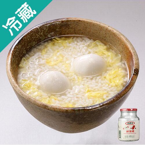 大興吉上海甜酒釀420G/罐【愛買冷藏】