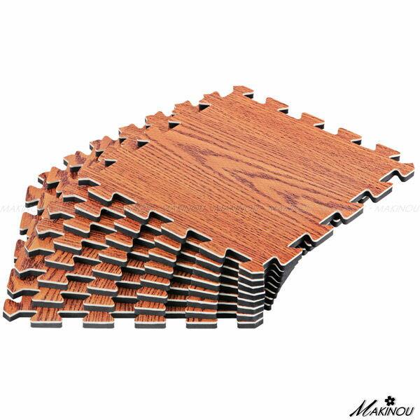 地墊|8片-和風EVA發泡木紋地墊(32*32)-深色│日本MAKINOU 台灣製 無毒 巧拼軟墊爬行墊 牧野丁丁